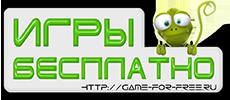 Бесплатные аниме игры