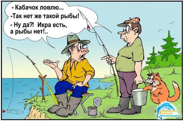 повести о рыбалке