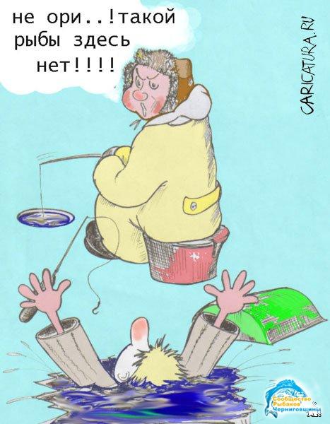 Приколы о рыбалке карикатуры