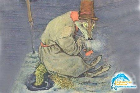 Легкий ящик для зимней рыбалки 154