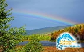 Осенняя «радуга»