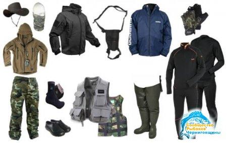 Как правильно выбрать одежду для рыбалки