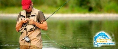 Настоящая рыбалка на дикой природе
