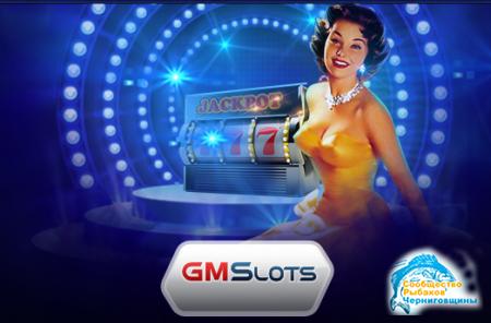 Крутое онлайн заведение Gaminatorslots
